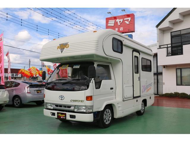 トヨタ カムロード キャンピング グローバルキング20th 発電機 禁煙 冷蔵庫