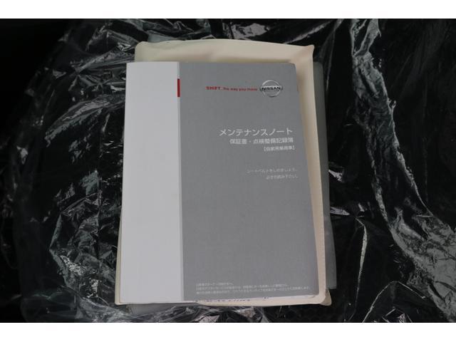 日産 ジューク 15RX 純正SDナビ地デジBモニ 点検整備記録簿