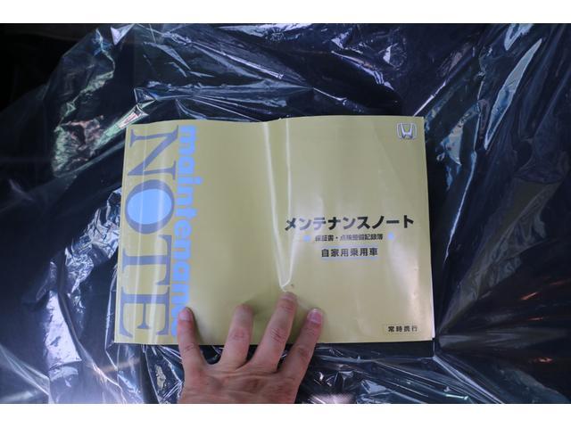 G ターボSSパッケージ ナビTV バックカメラ ワンオーナ(4枚目)