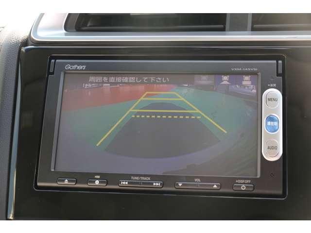 Fパッケージ 禁煙車 純正SDナビ地デジBモニ 記録簿(4枚目)