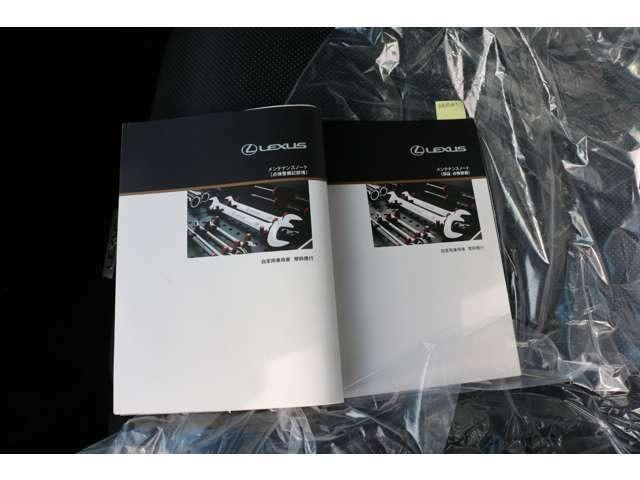 LS600h バージョンC Iパッケージ 4WD マークレビンソン 記録簿10枚 BSM ワンオーナー(5枚目)