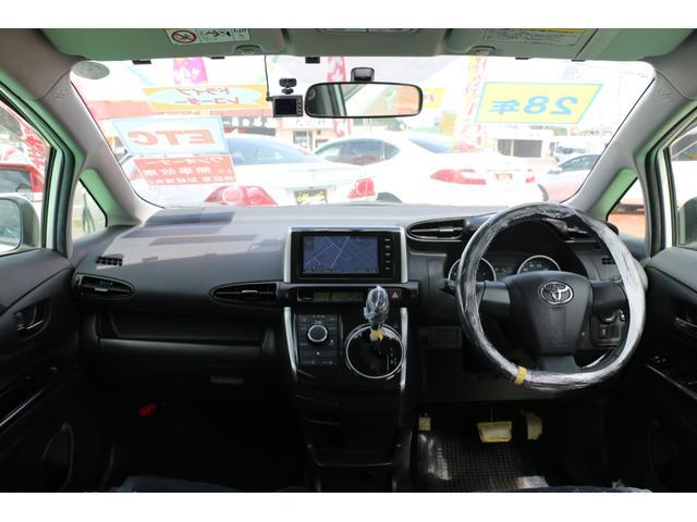 先祖代々東金市で真面目に営業をモットーに地域密着47年!修復歴無!良質車!安心で安全な車を販売してます