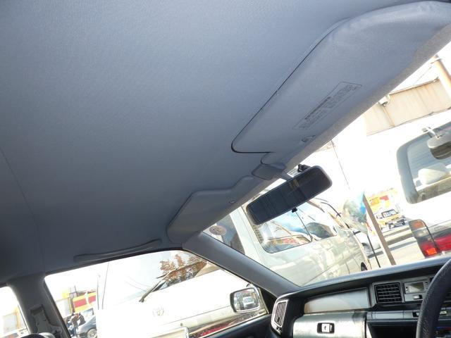 トヨタ クラウンステーションワゴン 2.0スーパーデラックス丸目ローダウン