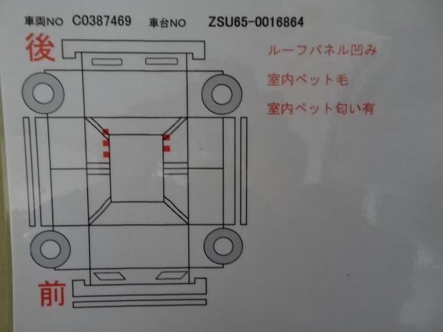 車両状態を示すシートを掲示しております。詳しい車両状態につきましては店舗スタッフまでおたずね下さい。
