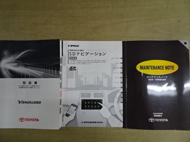 240S Sパッケージ スマートキー メモリーナビ(18枚目)