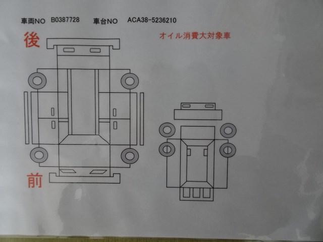 240S Sパッケージ スマートキー メモリーナビ(19枚目)