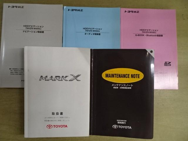 「トヨタ」「マークX」「セダン」「神奈川県」の中古車18