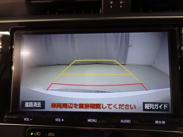 「トヨタ」「オーリス」「コンパクトカー」「神奈川県」の中古車7