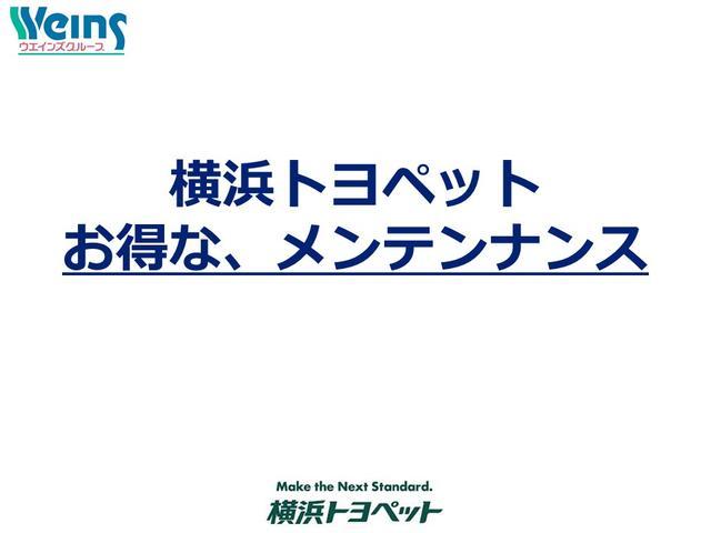 「トヨタ」「ラクティス」「ミニバン・ワンボックス」「神奈川県」の中古車29