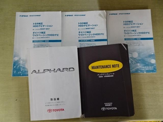 MS プライムセレクションII スマートキー HDDナビ(17枚目)