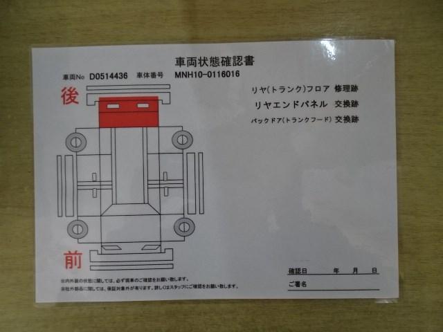 MS プライムセレクションII スマートキー HDDナビ(19枚目)