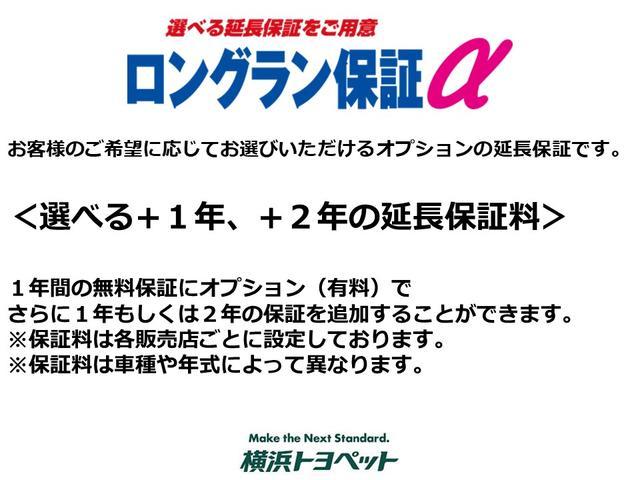 MS プライムセレクションII スマートキー HDDナビ(31枚目)
