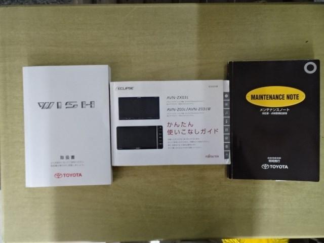 X メモリーナビ バックカメラ ETC(16枚目)