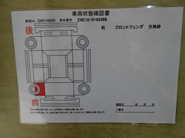 X メモリーナビ バックカメラ ETC(17枚目)