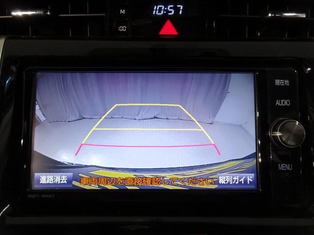 エレガンス スマートキー メモリーナビ バックカメラ ETC(7枚目)
