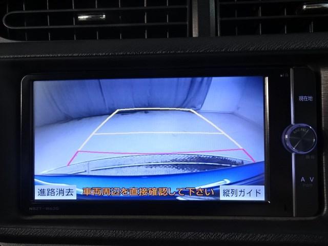 Gブラックソフトレザーセレクション ワンオーナー スマートキー メモリーナビ バックカメラ ETC 1オーナ 地デジ CD Rカメラ ナビTV 記録簿 キーレス 盗難防止システム DVD エアコン 横滑り防止 ABS(7枚目)