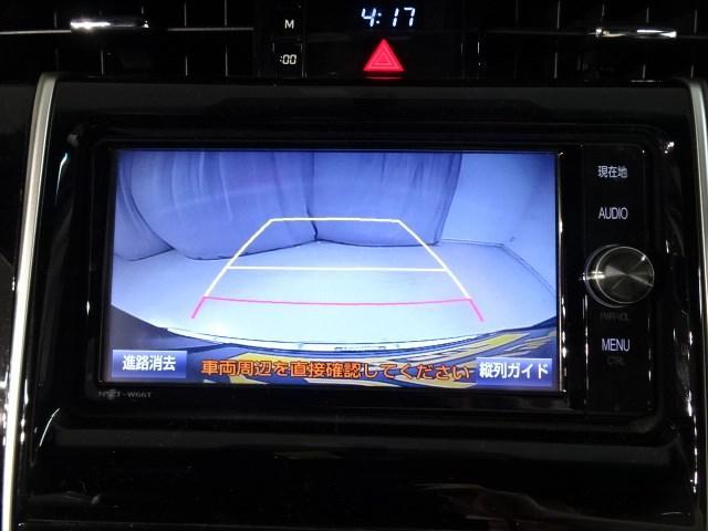 エレガンス ワンオーナー スマートキー メモリーナビ バックカメラ ETC LEDヘッドランプ LEDライト Bカメ イモビライザー TVナビ 電動シート キーフリー DVD オートエアコン オートクルーズ CD(7枚目)