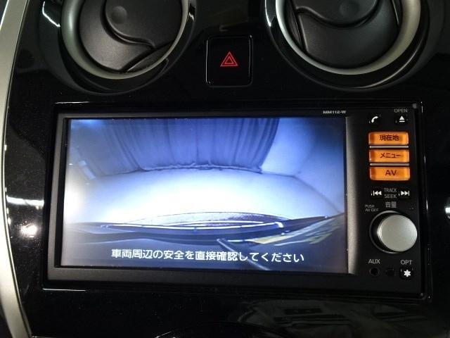 X DIG-S ワンオーナー スマートキー メモリーナビ バックカメラ ETC エアバッグ バックM パワステ AC アルミホイール ワンオーナー車 CDチューナー TVナビ ワンセグ ABS 記録簿 キーフリ-(7枚目)