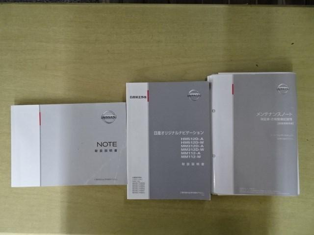 X DIG-S ワンオーナー スマートキー メモリーナビ バックカメラ ETC エアバッグ バックM パワステ AC アルミホイール ワンオーナー車 CDチューナー TVナビ ワンセグ ABS 記録簿 キーフリ-(15枚目)