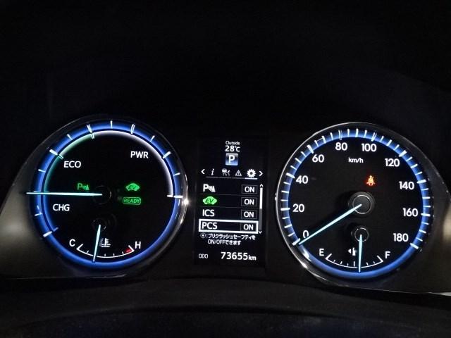 エレガンス ワンオーナー スマートキー フルエアロ メモリーナビ バックカメラ ETC LEDヘッドランプ スマートキ- Bカメ パワーシート ナビTV AW エアロ LED フルセグTV 4WD メモリ-ナビ(9枚目)