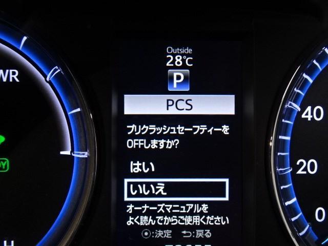 エレガンス ワンオーナー スマートキー フルエアロ メモリーナビ バックカメラ ETC LEDヘッドランプ スマートキ- Bカメ パワーシート ナビTV AW エアロ LED フルセグTV 4WD メモリ-ナビ(10枚目)
