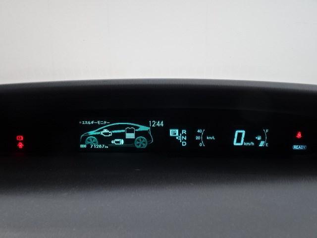 S ワンオーナー スマートキー メモリーナビ ETC ナビTV アルミ ワTV CDオーディオ ESC 点検記録簿 エアコン 盗難防止 PW キーフリー エアB パワステ ABS Wエアバッグ スマキ-(9枚目)