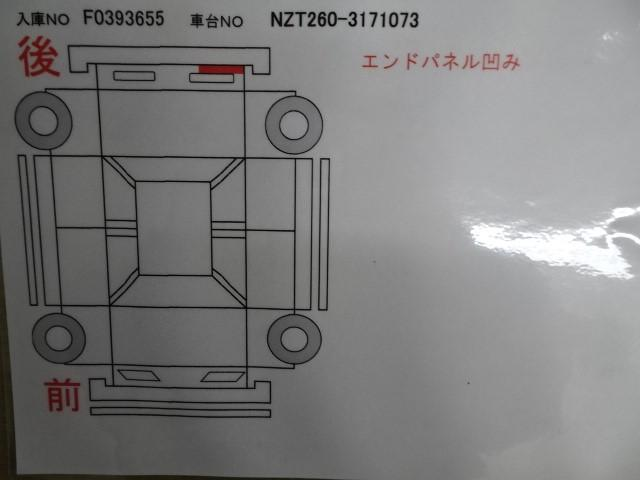 1.5F Lパッケージ 車検整備付き 5千キロ(16枚目)