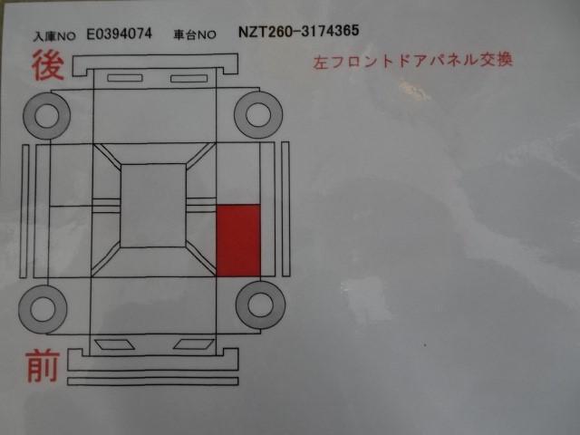 F Lパッケージ ナビ バックモニター 車検整備付き(18枚目)