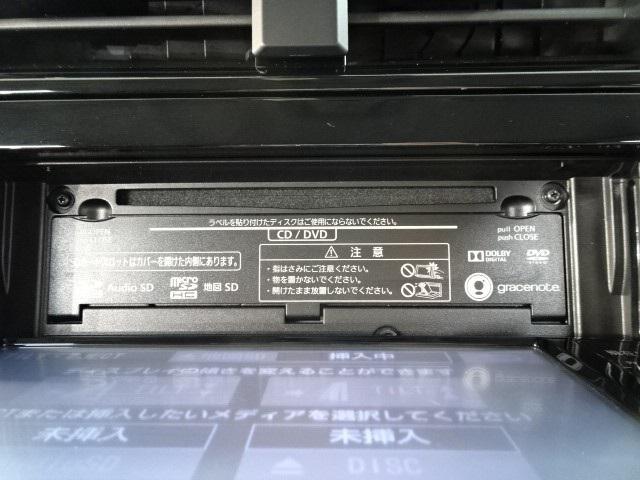 S 4WD・衝突軽減システム・走行7000キロ・Mナビ(8枚目)