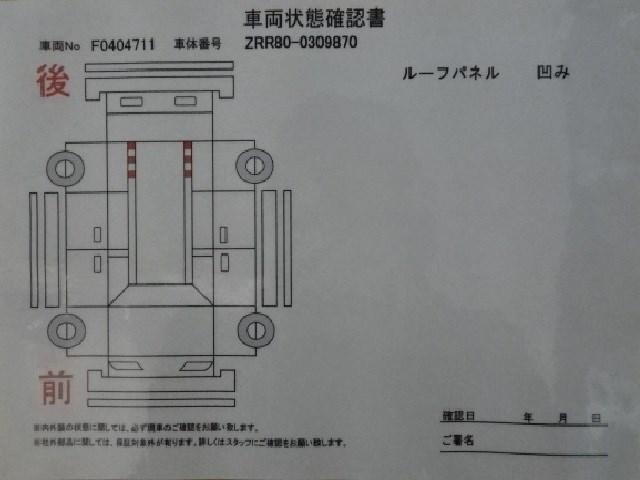 「トヨタ」「エスクァイア」「ミニバン・ワンボックス」「神奈川県」の中古車19