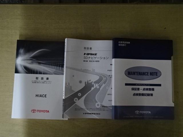 スーパーGL ダークプライム 25,506Km クルーズコントロール スマートキー メモリーナビ ワンセグ LEDヘッドライト ETC バックカメラ(18枚目)