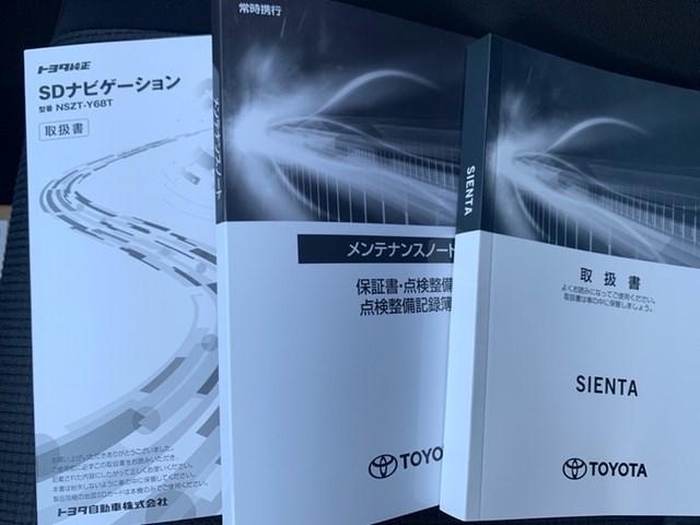 ファンベースG 登録済み未使用車 衝突軽減ブレーキ パノラミックビューモニター 新車保証継承 大型メモリーナビ フルセグTV DVD再生機能 ETC LEDヘッドランプ 両側電動スライドドア Bluetooth対応(16枚目)