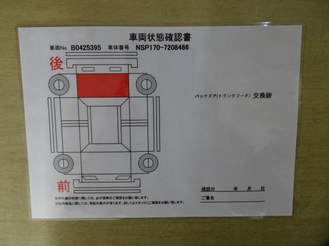 ファンベースX 20,859Km メモリーナビ フルセグ バックカメラ 片側電動スライドドア ETC アイドリングストップ(18枚目)