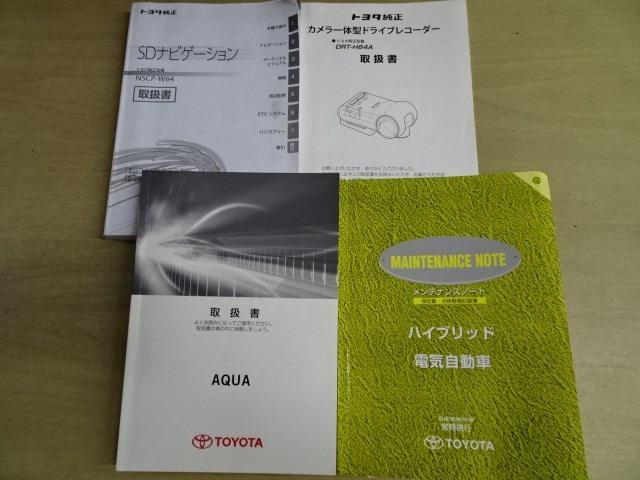 トヨタ アクア Gブラックソフトレザーセレクション ドラレコ ナビ ETC