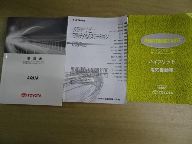 S SDナビ ワンセグ バックモニター(16枚目)