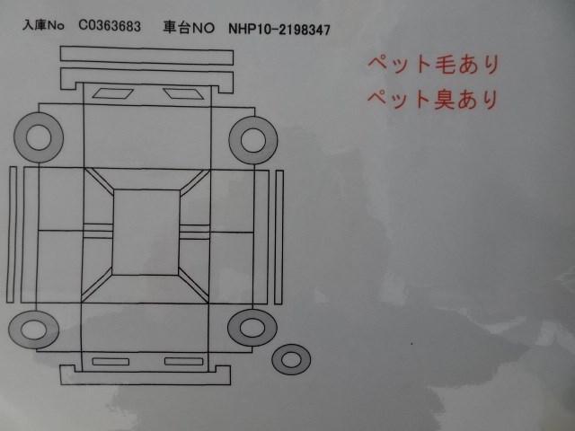 S SDナビ ワンセグ バックモニター(18枚目)