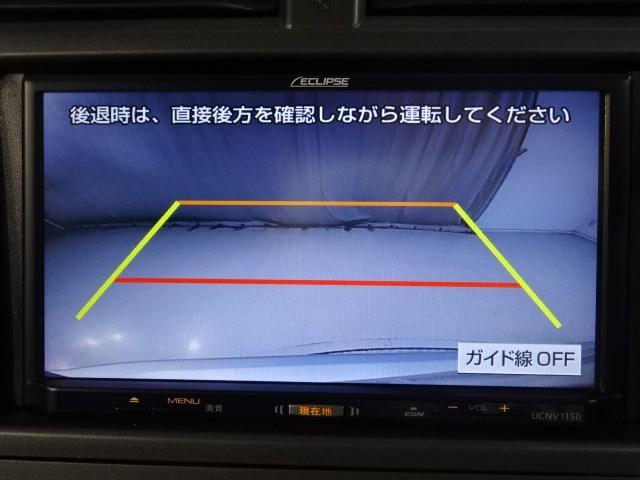 「トヨタ」「ラクティス」「ミニバン・ワンボックス」「神奈川県」の中古車7