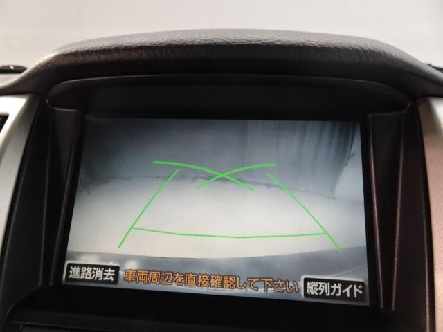 「トヨタ」「ハリアーハイブリッド」「SUV・クロカン」「神奈川県」の中古車7
