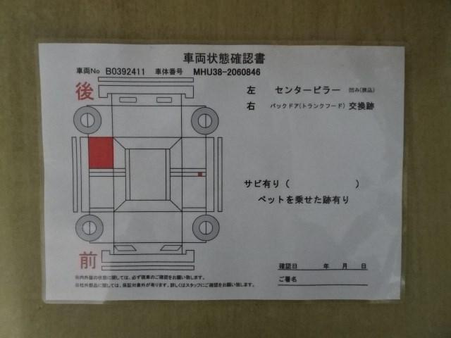 「トヨタ」「ハリアーハイブリッド」「SUV・クロカン」「神奈川県」の中古車19