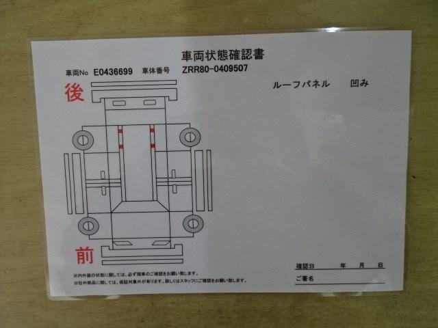 当社規定により、現車の確認をして頂けるお客様への販売になりますのでご了承下さい。尚、静岡県・東京都・埼玉県・千葉県の一部の地域までは車両をお持ちしても構いませんので、諦めずにお電話下さい。