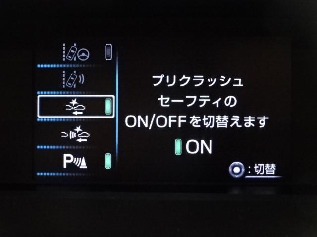 Sセーフティプラス 登録済未使用車 新車保証継承(14枚目)