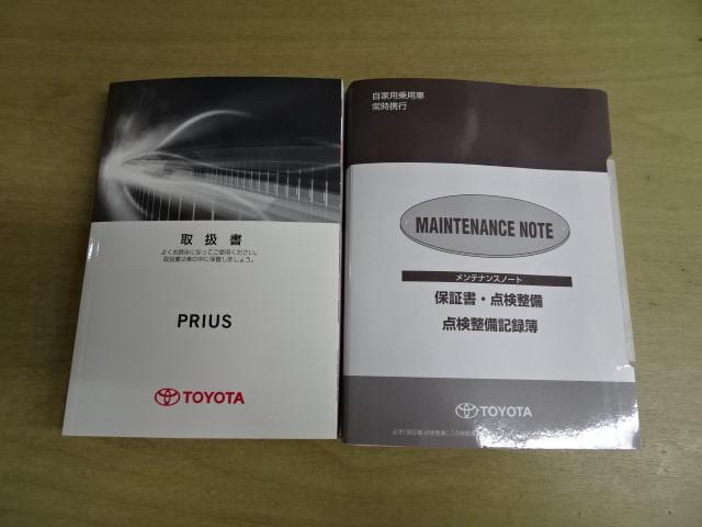 Sセーフティプラス 登録済未使用車 新車保証継承(15枚目)