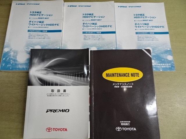 X Lパッケージ HDDナビ・Bカメラ・スマートキー(17枚目)