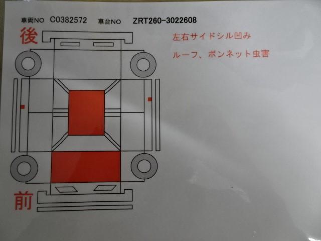 X Lパッケージ HDDナビ・Bカメラ・スマートキー(19枚目)