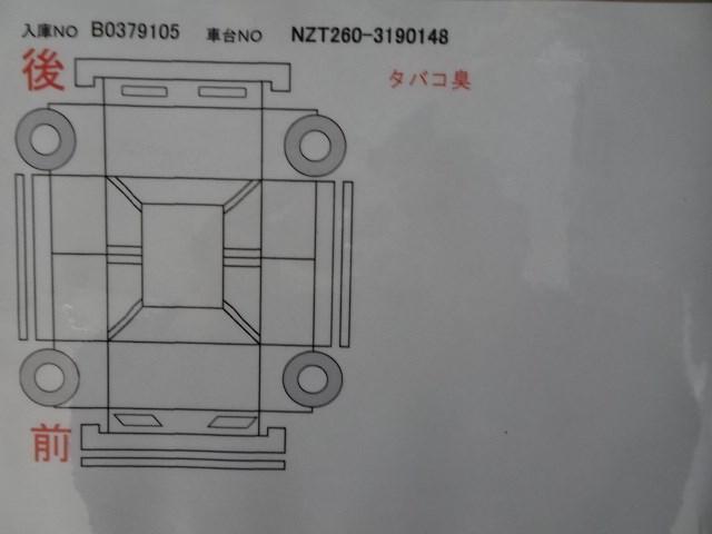1.5F Lパッケージ(19枚目)