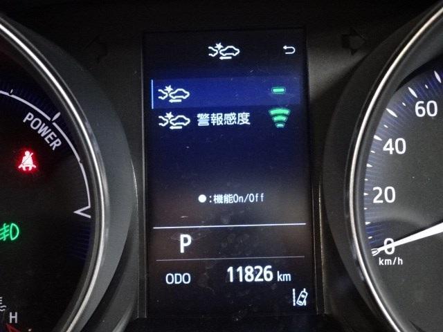 「トヨタ」「C-HR」「SUV・クロカン」「神奈川県」の中古車17