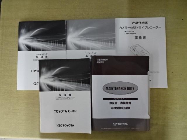 「トヨタ」「C-HR」「SUV・クロカン」「神奈川県」の中古車18