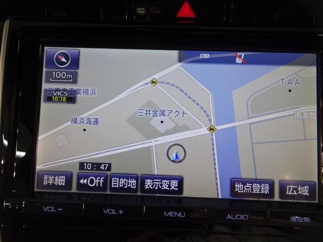プレミアム スタイルモーヴ 大型ナビ バックカメラ(12枚目)