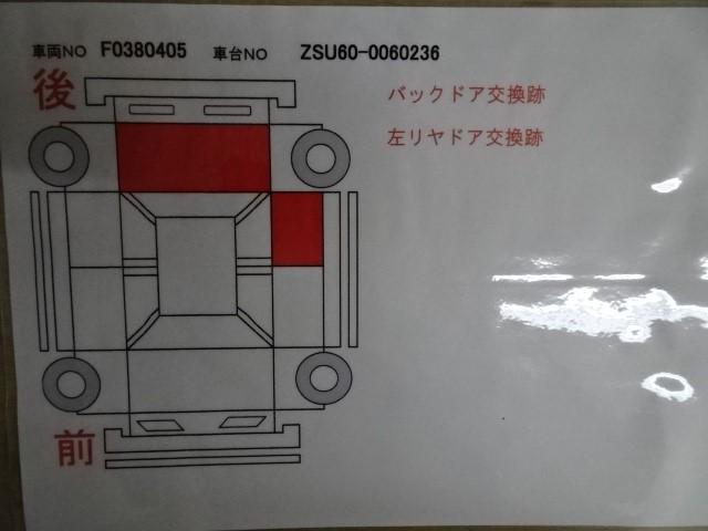 プレミアム スタイルモーヴ 大型ナビ バックカメラ(20枚目)