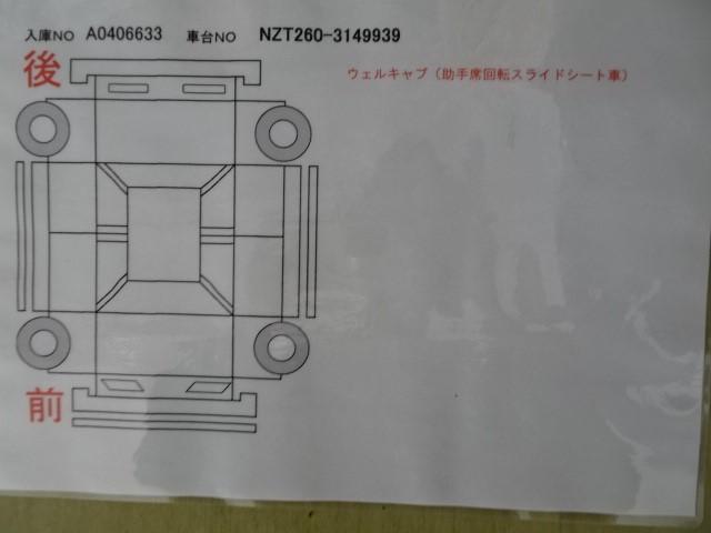 F Lパッケージ 助手席回転シートタイプA スマートキー(19枚目)